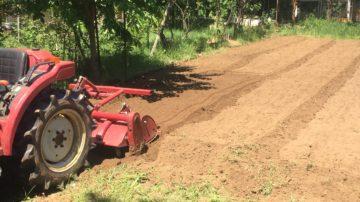 Фрезоване на почва. Фрезоване с трактор.